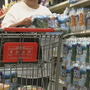 People stock up on supplies as Hurricane Irma's impact on South Carolina remains uncertain