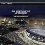 Raiders now accepting deposits for season tickets at Las Vegas stadium