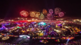 Enjoy EDC Las Vegas at home. Live streaming available